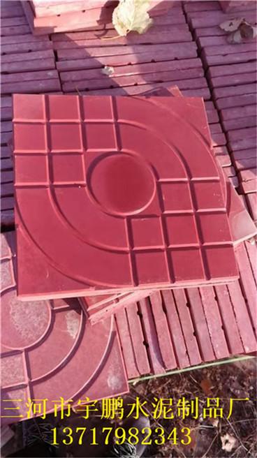 三河磁化砖厂家
