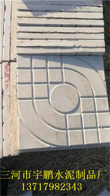 北京磁化砖厂家