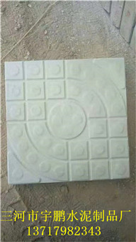 秦皇岛磁化砖