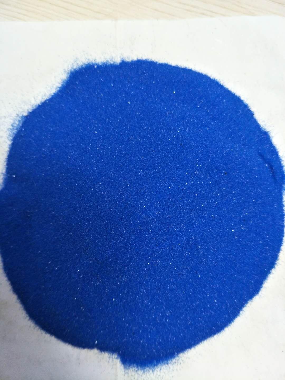 染色彩砂批发