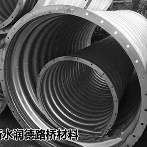 润德路桥|金属波纹涵管|金属波纹管涵厂家
