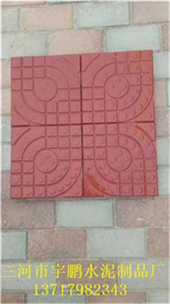 三河磁化砖