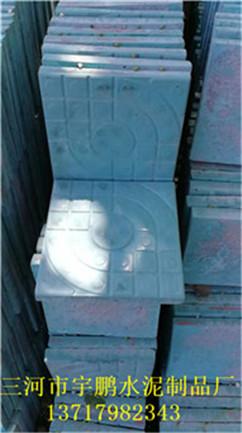 廊坊磁化砖