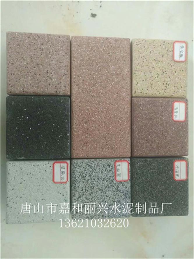 北京彩砖批发