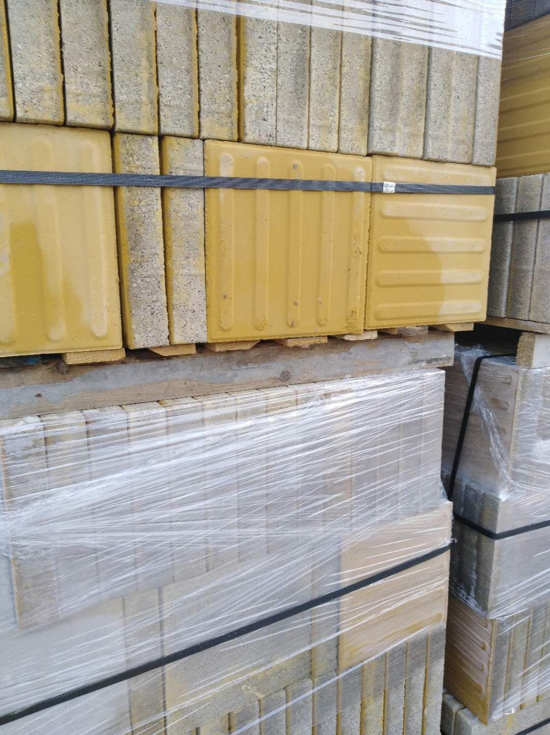 北京盲道砖生产批发价