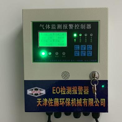 环氧乙烷灭菌器浓度报警仪