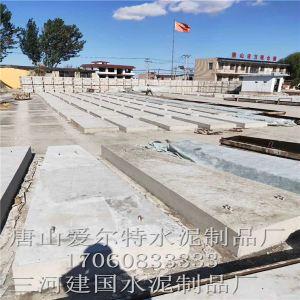 张家口水泥盖板/张家口水泥盖板/内蒙古水泥盖板厂家