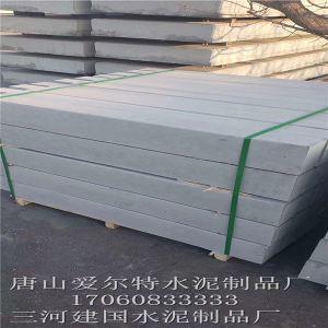 张家口水泥盖板厂家/张家口水泥盖厂家板水泥盖板厂家