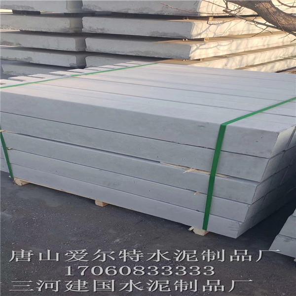 唐山路缘石生产厂家,唐山路缘石厂家-唐山【爱尔特建材】
