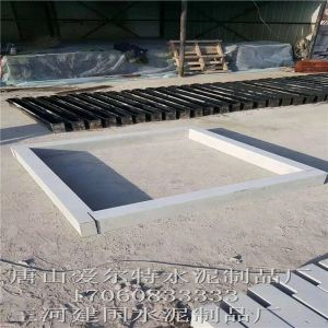 内蒙古水泥盖板厂家/内蒙古水泥盖厂家板水泥盖板厂家