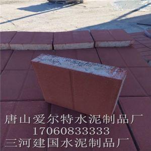 内蒙古步道砖厂家/内蒙古步道砖厂家/内蒙古水泥制品厂家