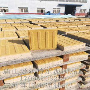 张家口、内蒙古、承德步道砖、步道砖批发、水泥制品厂家【爱尔特环保建材】