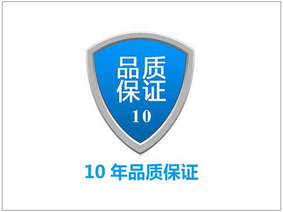 PC多层板(阳光板)10年品质保证