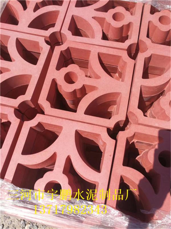 三河水泥砖