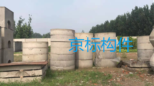 廊坊预制检查井|品牌—(京标水泥构件)