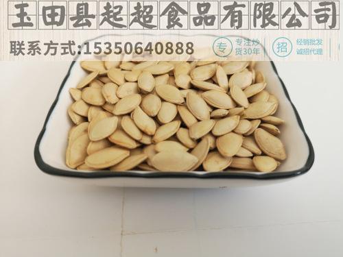 天津瓜子批发厂家