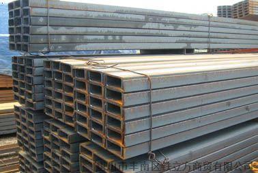 鐵立方型鋼 河北槽鋼價格 河北槽鋼生產廠