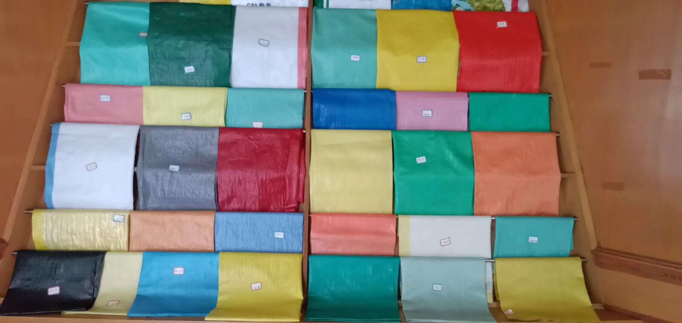 可定制化肥肥料包装袋大米袋塑料复合防水彩
