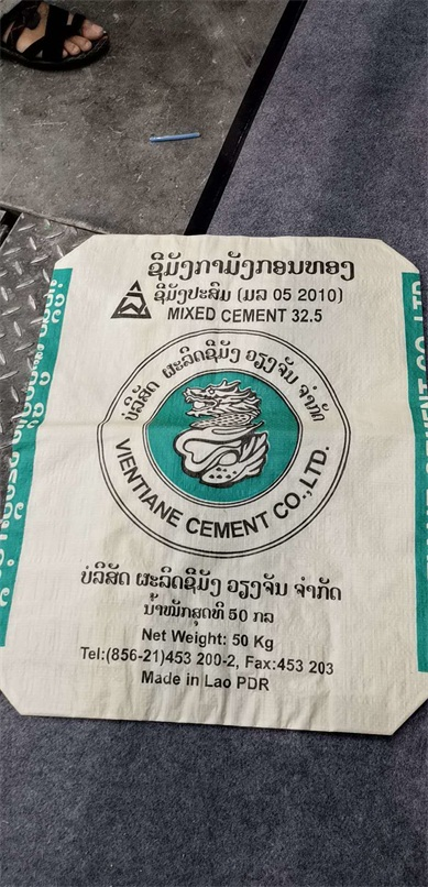 可定制化肥肥料包装袋