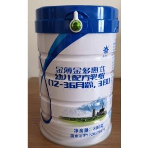 多惠兹幼儿配方乳粉(12-36个月)-3