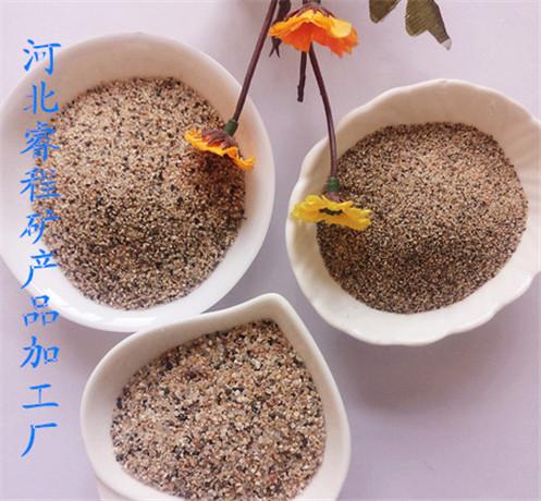 分目河沙(砂浆专用)