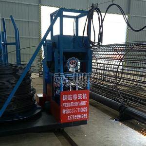 钢筋滚笼机批发_秦皇岛卢龙志军公路矿山机械厂
