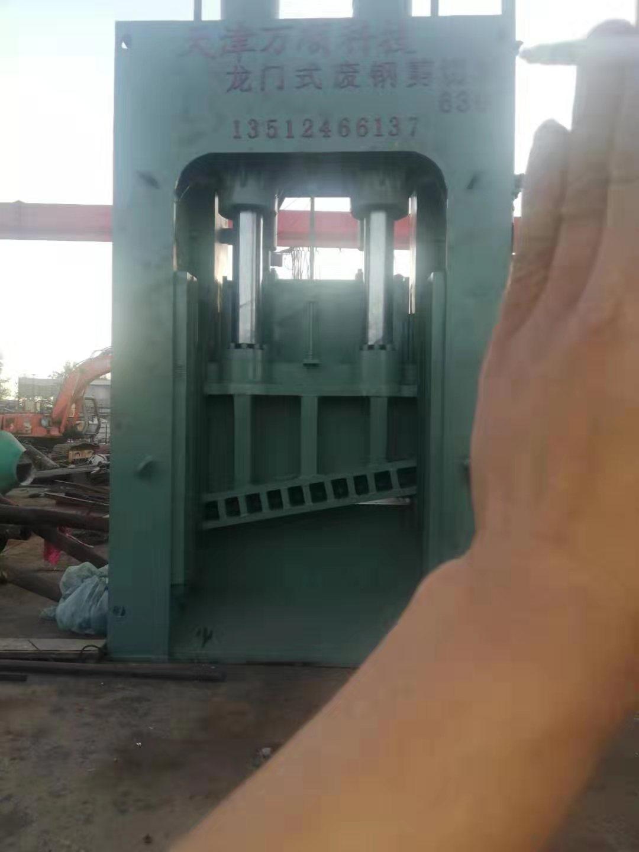 龙门式剪切机