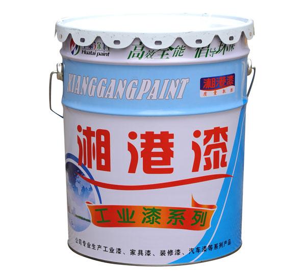 湘港工业漆系列