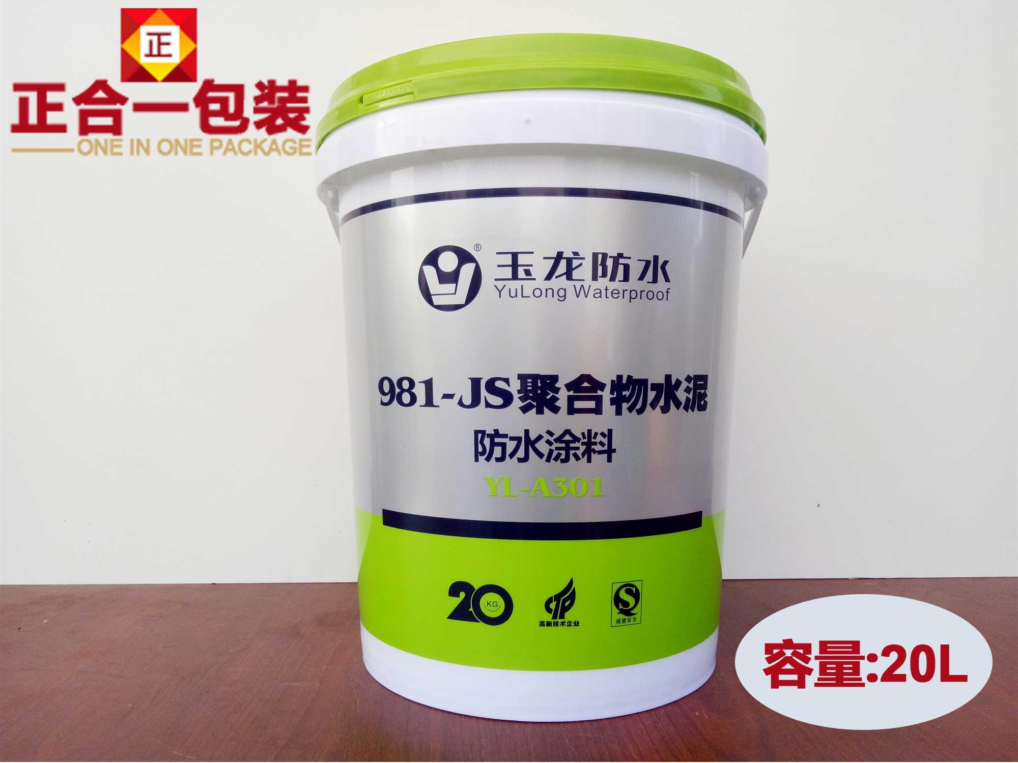 江西塑料桶厂家|江西塑料桶多少钱