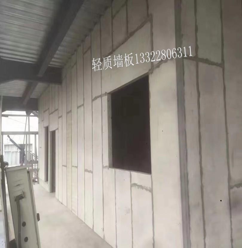 复合轻质墙板|隔音防