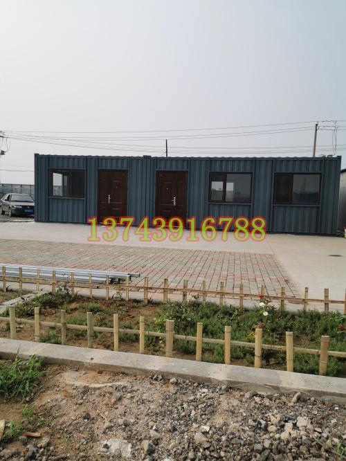 北京集装箱活动房|集装箱活动房厂家