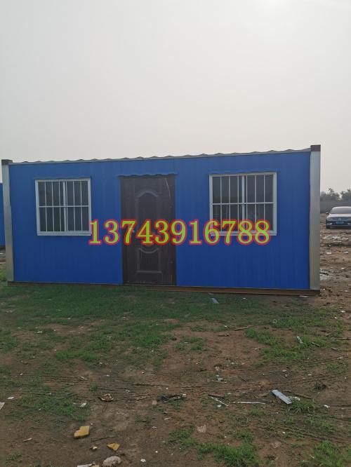 北京集装箱房屋|集装箱房屋厂家