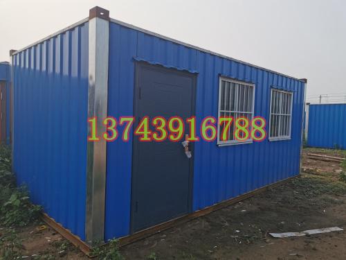 北京集装箱活动房出租|集装箱活动房租赁