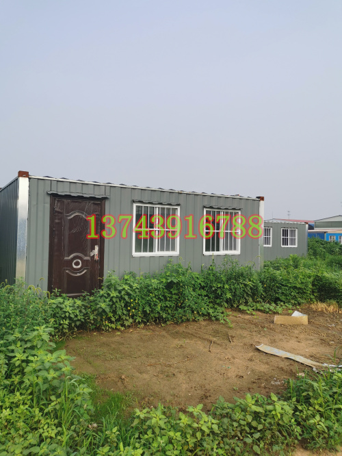 北京集装箱彩钢房|集装箱活动房厂家
