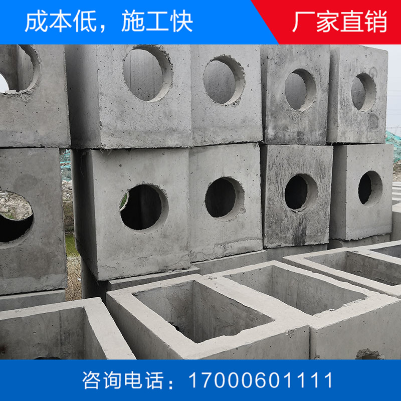 天津预制检查井厂