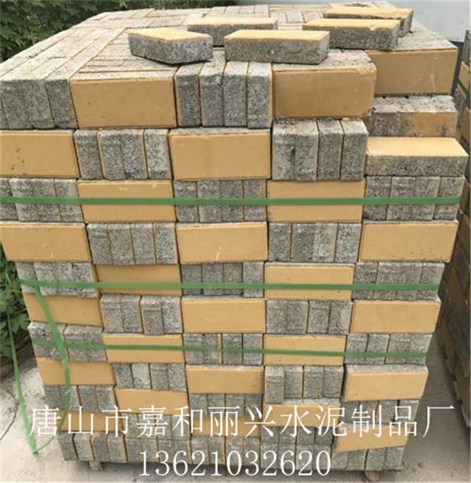 唐山面包砖