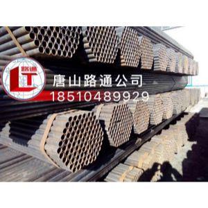 精密钢管生产制作厂家/盘口脚手架专用高频焊管/架子管 质量可靠