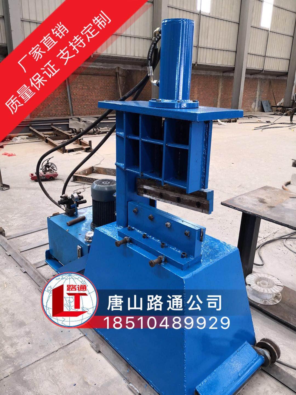 液压式带钢剪板机/带钢液压剪/液压剪板机/唐山厂家