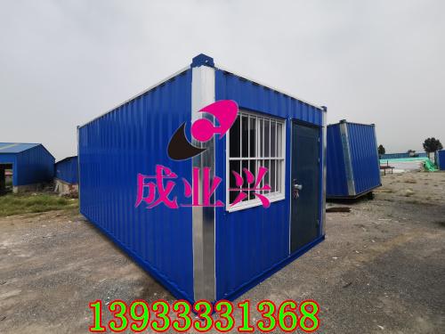 唐山集装箱活动房|集装箱活动房厂家