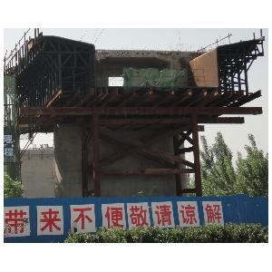 挂篮模板;挂篮模板租赁;挂篮模板生产;挂篮模板制作