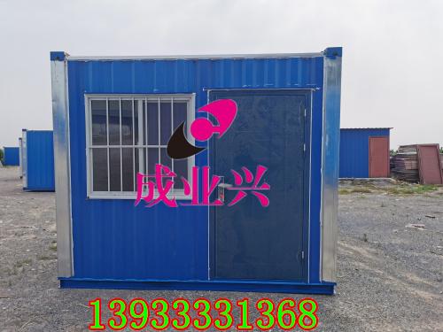 天津集装箱房屋|天津