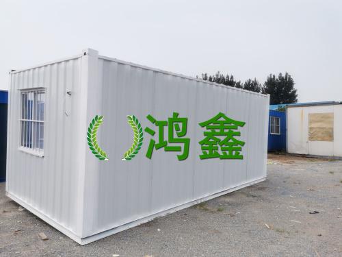 赤峰集装箱活动房|集装箱房屋