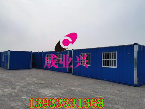 唐山集装箱彩钢房|集