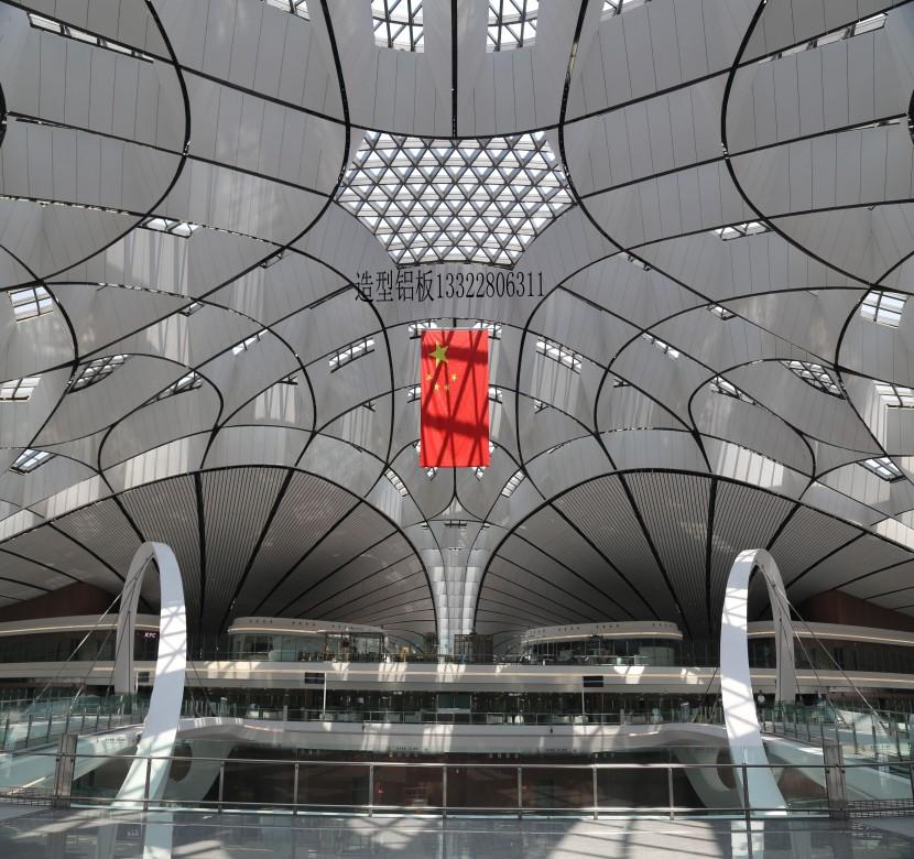 机场曲线弧形专用铝板