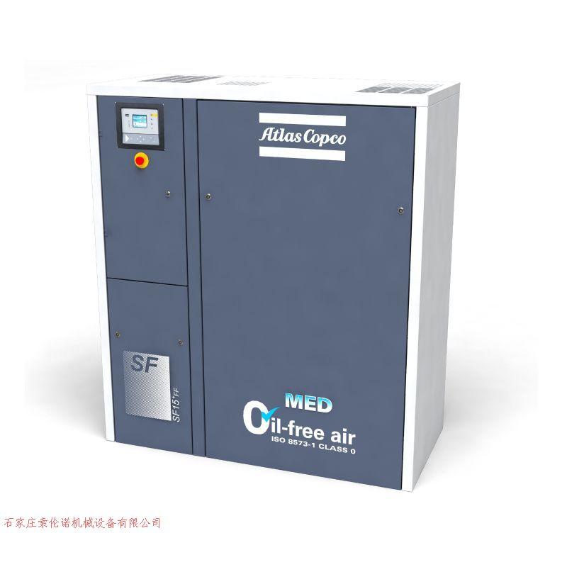 山西|专用空压机|医用真空设备
