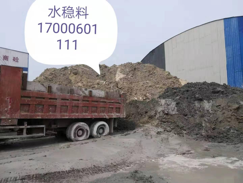 北京二灰碎专卖