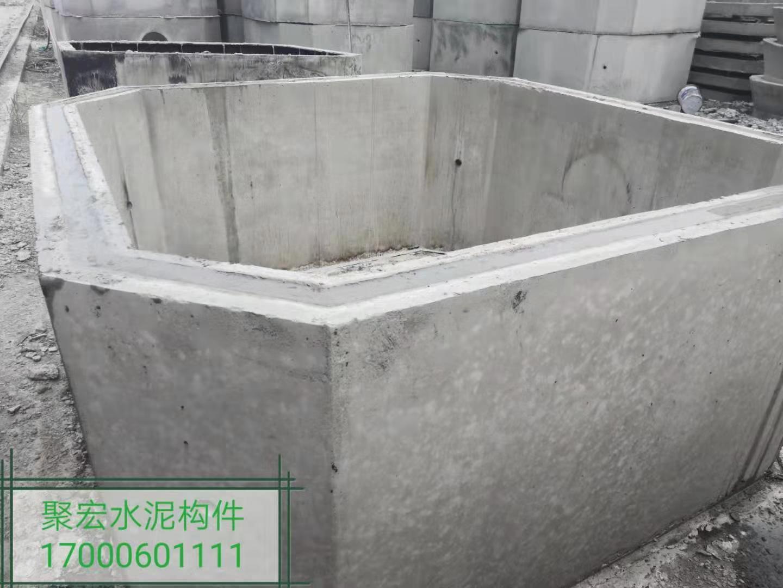 北京预制化粪池专卖