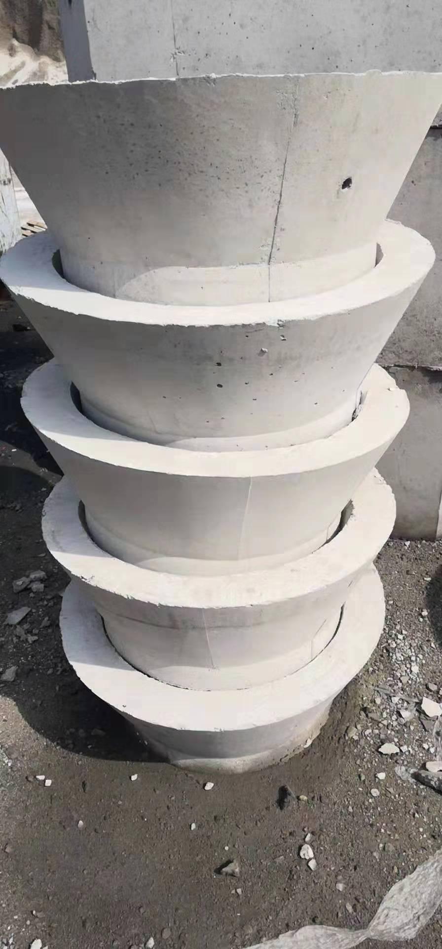 北京水泥构件生产厂
