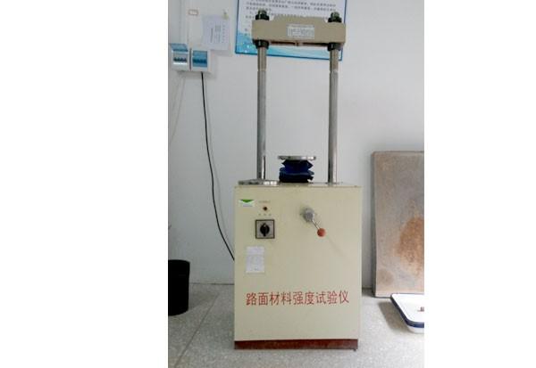 路面材料强度试验仪
