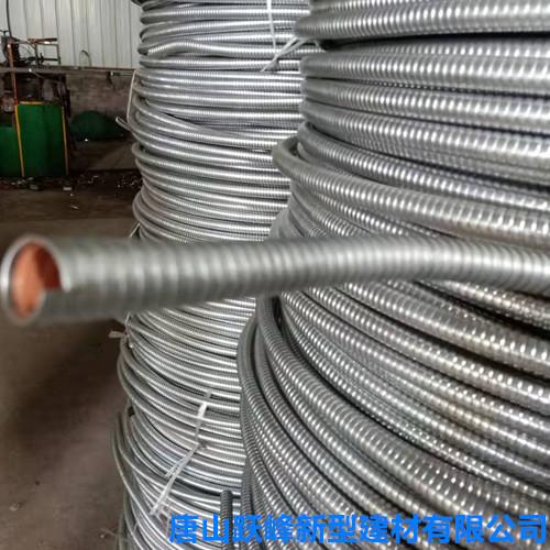 kz基本型可挠金属穿线